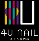4U NAIL 金沢本店 | 3500円(Web決済) 早くてキレイな金沢のネイル専門店